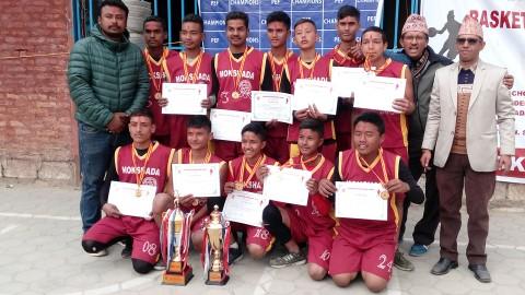 1st in PEF Inter-School Basketball- 2075