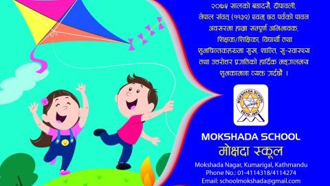 Happy Dashain, Tihar & Chhath